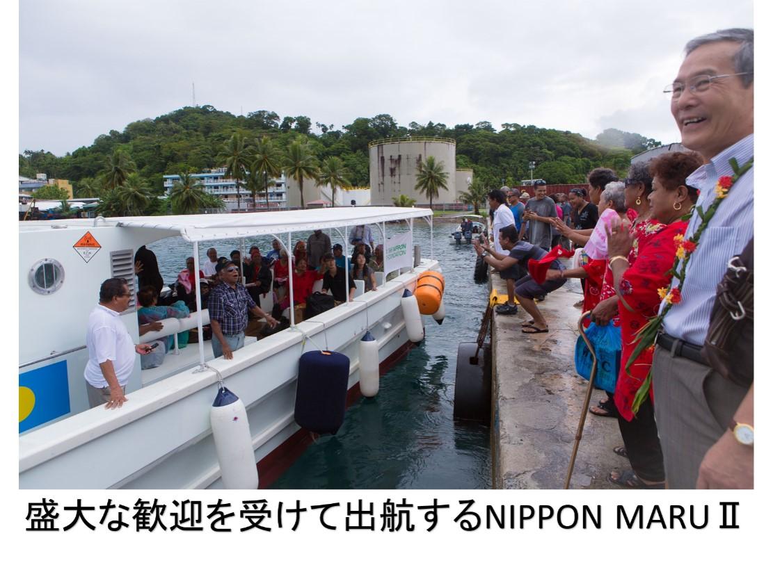 日本中小型造船工業会ホームペー...